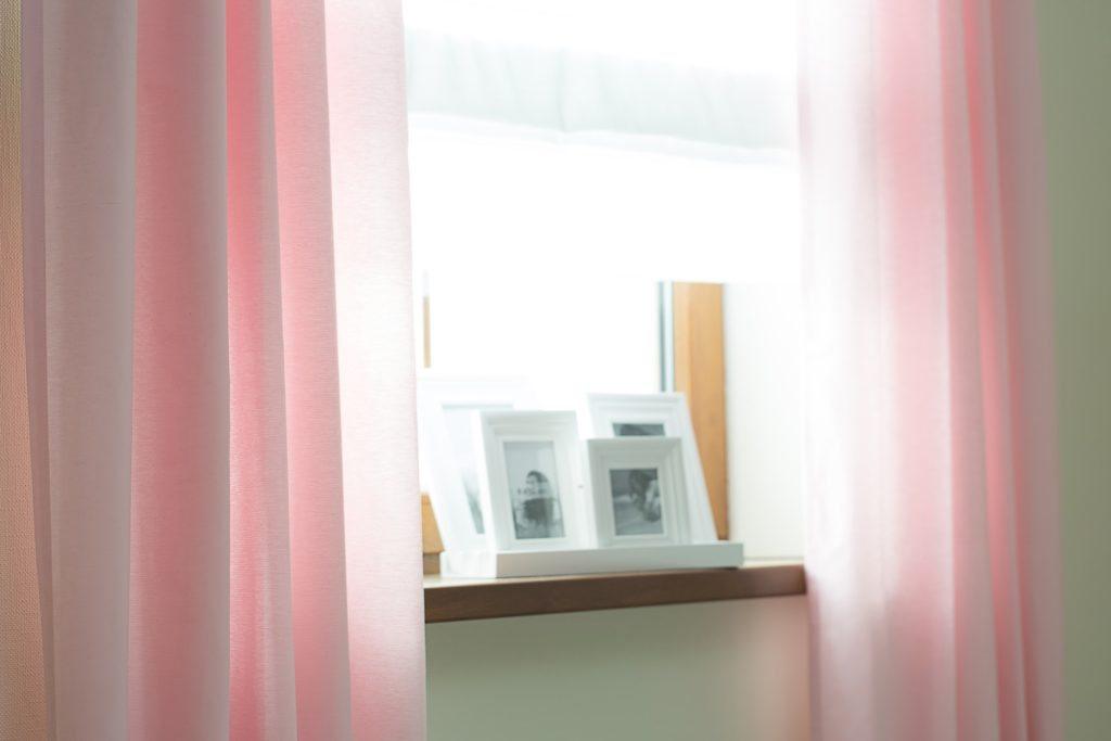 pastelovo ruzove zavesy